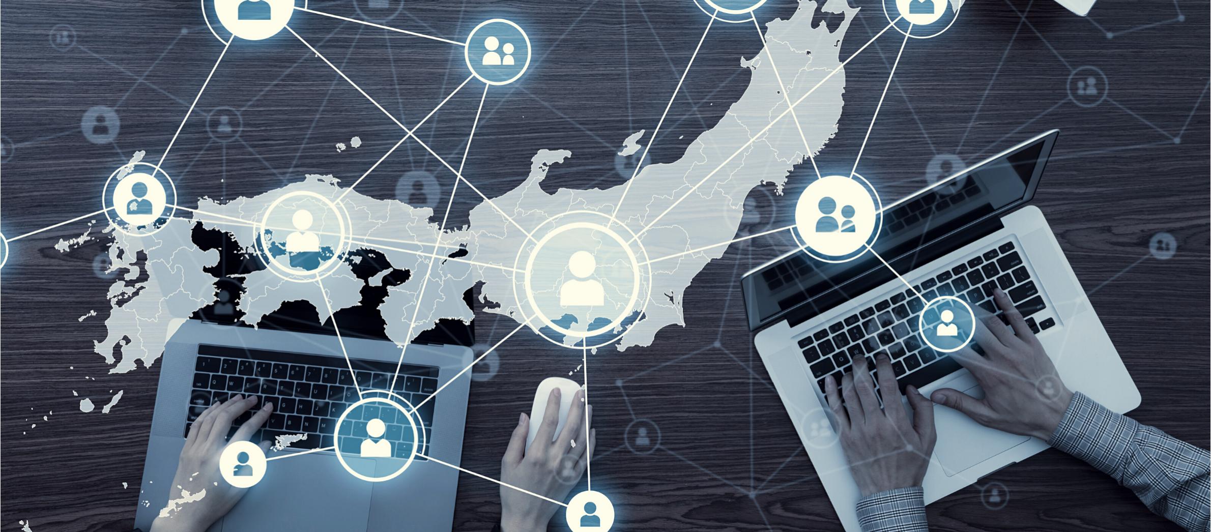 Reinraum Netzwerk Online